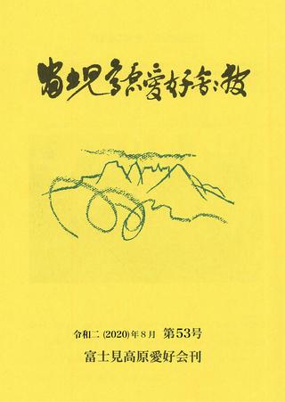 53_cover.jpg